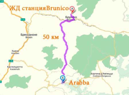 Через Brunico