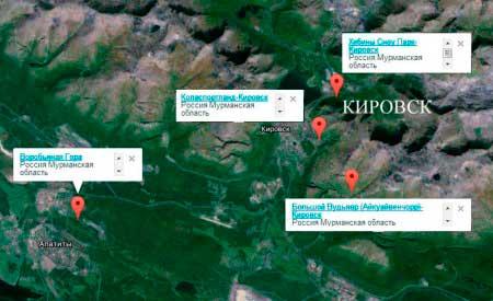 Горнолыжный курорт Кировск в Хибинах
