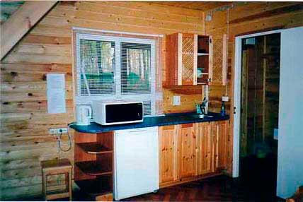 Кухня в катедже