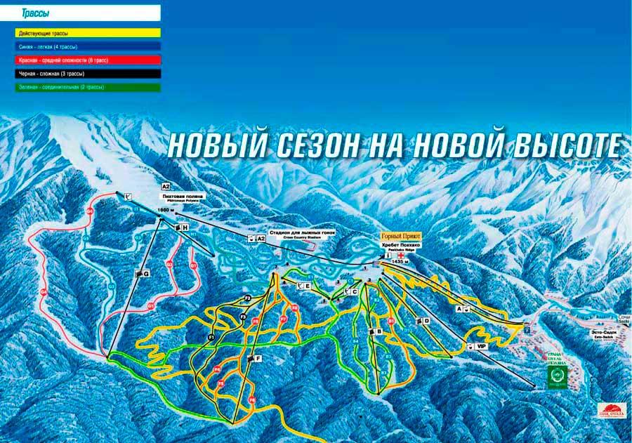 ГТЦ «Газпром» схема трасс