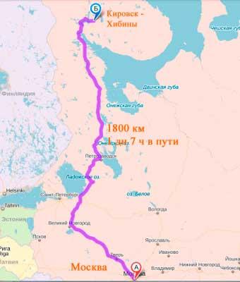 Хибины, горнолыжный курорт Кировск, как добраться