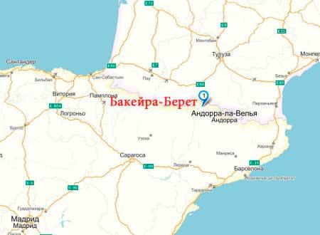Как добраться до Бакейра-Берет (Baqueira-Beret)